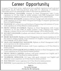 Purchase Manager Job Vacancy In Nepal - A Reputed 5 Star Hotel - Aug ...