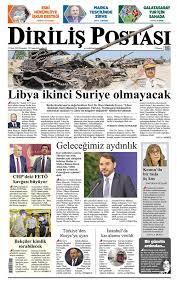 7 Ocak son depremler listesi! Ankara'da deprem mi oldu?