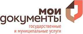 Талдомский МФЦ
