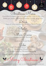 christmas dinner poster christmas menu poster 2017 2 the granary kitchen bar