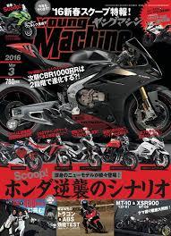 2018 honda 1000rr.  honda leaked 2017 honda cbr1000rr sport bike  motorcycle pictures  cbr 1000 rr  cbr1000 for 2018 honda 1000rr