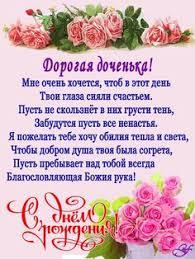 Рифматор стихи и поздравления с днем рождения!