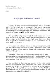Words For Church 6280 True Prayer And Church Service