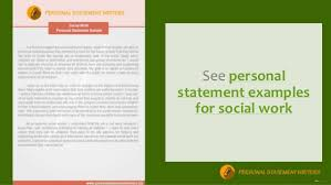 perfect personal statement  personal statement interior design 28
