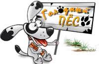 Купить <b>корм Karmy</b> (Карми) для собак и кошек в Москве с ...