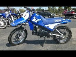 yamaha pw80. 2003 yamaha pw80 for sale $795.00 pw80 0