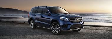 Color Options For The 2019 Mercedes Benz Gls