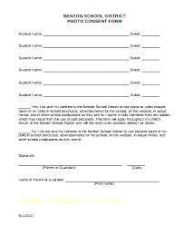 Sample Permission Slips For Field Trips Field Trip Permission Slip Template Generic Walking Images