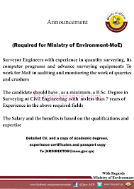 surveyor engineers required by ministry of environment qatar surveyor engineers required ministry of environment qatar