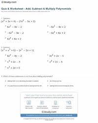 Worksheet Templates : Quiz & Worksheet Add, Subtract & Multiply ...