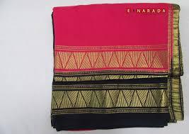 Ksic Saree Designs Low Cost Mysuru Silk Sarees To Hit Market Soon Enarada Com