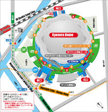 The Dome Arena Seating Chart Johnnys Entertainment Faqs Venue Kyosera Dome Osaka