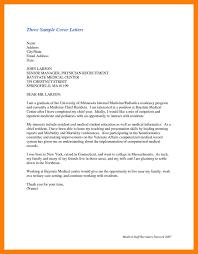 Night Pharmacist Cover Letter Iv Technician Cover Letter