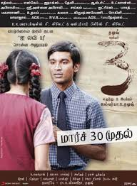 Jun 16, 2021 · dhanush's jagame thandhiram will release on june 18 at 12.30 pm on netflix. Thanush Tamil Movie Quotes Quotesgram