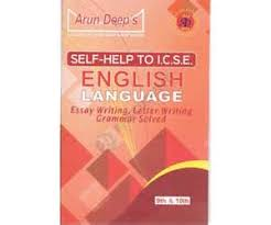 self help is the best help essay in english self help is the essay on self help is the best help in english paper writing