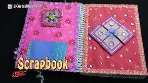 Art Design For Scrapbook How To Make A Scrapbook Diy Easy Scrapbook From Spiral Notebook Jk Arts 1136