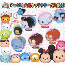 Disney Tsum Tsum Light Up Details About Disney Tsum Tsum Pocket Tsum Light Up Keychain Mascot Collection Part 2