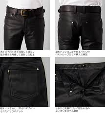pants brand new mens leather slim fit straight leather pants leather pants leather pants leather shorts