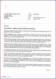 Recommendation Letter Sample Law Enforcement Valid Sample Resume
