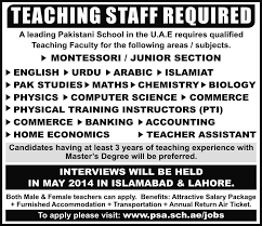 Jobs In Teaching Jobs In Uae Published In Express Newspaper On 20