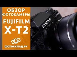 <b>Fujifilm X</b>-<b>T2</b> обзор от Фотосклад.ру - YouTube