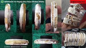 Silver Kada Design For Man Latest Mens Kada Designs
