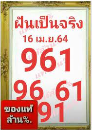 หวย บ้าหวย คอหวย เลขเด็ด หวยไทย หวยลาว หวยฮานอย หวยหุ้น