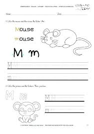 Workbooks Letter Q Alphabet Learning Worksheet For Preschool Writing ...