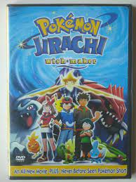 Pokemon - Jirachi Wish Maker (DVD, 2004) for sale online