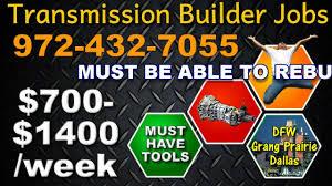 transmission builder rebuilder job in dallas dfw 700 1400 transmission builder rebuilder job in dallas dfw grand prairie tx employment work