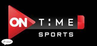 تردد قناة أون تايم سبورت الجديد الناقلة لمبارايات الدوري 2021