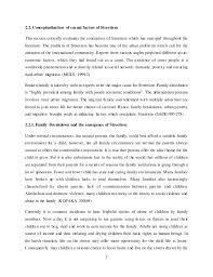 senior essay   7