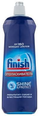 Finish <b>ополаскиватель для посудомоечной машины</b> — купить по ...