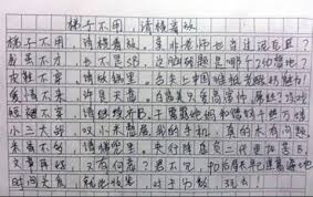 chinese teen s essay on justice business insider some