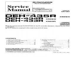 pioneer deh x5500hd wiring harness pioneer deh p5000ub wiring pioneer tv power cord at Pioneer Deh X5500hd Wiring Harness