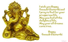 happy ganesh chaturthi messages wishes sms quotes  ganesh chaturthi messages wishes sms quotes 2015