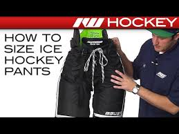 How To Size Ice Hockey Pants Youtube