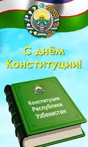 декабря День конституции Республики Узбекистан Конституция  8 декабря День конституции Республики Узбекистан Конституция бахтимиз қомуси uz