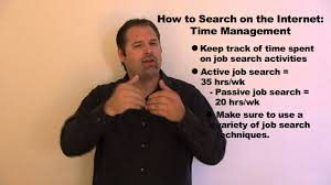 internet job search internet job search