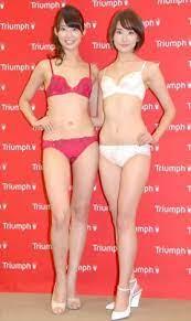 "unleashthegeek on Twitter: ""Models Nagata Reina (22) & Kamataki Eri (19)  selected as Triumph's image girls for 2015. http://t.co/bZlYZhph5L"""