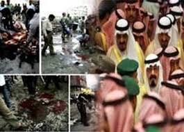 Image result for حرف هاس سلیمانی در مورد عربستان