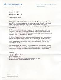 Recommendation Letter For Medical School Admission Of Intended
