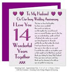 first year anniversary gift ideas exceptional my husband 14th wedding anniversary gift set card keyring 1421 pixels