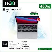 Next Computer - MABCOOK PRO M1 CHIP 8 CORE CPU 8 CORE GPU 8GB RAM 256GB  STORAGE 13