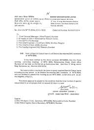 raise request letter template together with pay increase salary photo to increment approval sle l