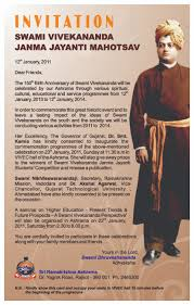 short essay on swami vivekananda a short essay on swami vivekananda