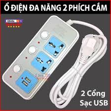 Giá bán B12 Ổ Cắm Điện - Ổ Điện Đa Năng 2 Phích - 2 Cổng USB Sạc Điện Thoại  Hàng Cao Cấp Dùng Siêu Bền