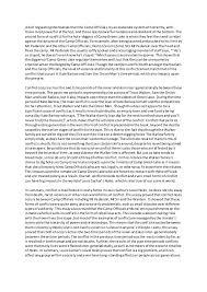 holes essay exemplar louis sachar s views on conflict thisshowsthatthe prisonersatcamp greenlake do a better 2 jobof regulatingthemselvesthanthe
