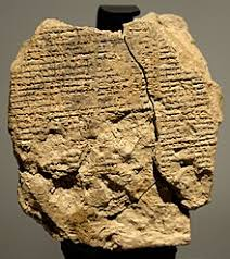 epic of gilgamesh  reverse side of the newly discovered tablet v of the epic of gilgamesh it dates back to the old babylonian period 2003 1595 bc and is currently housed in