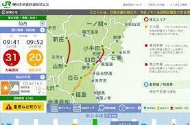 仙石 線 運行 状況